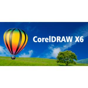 corel 6x